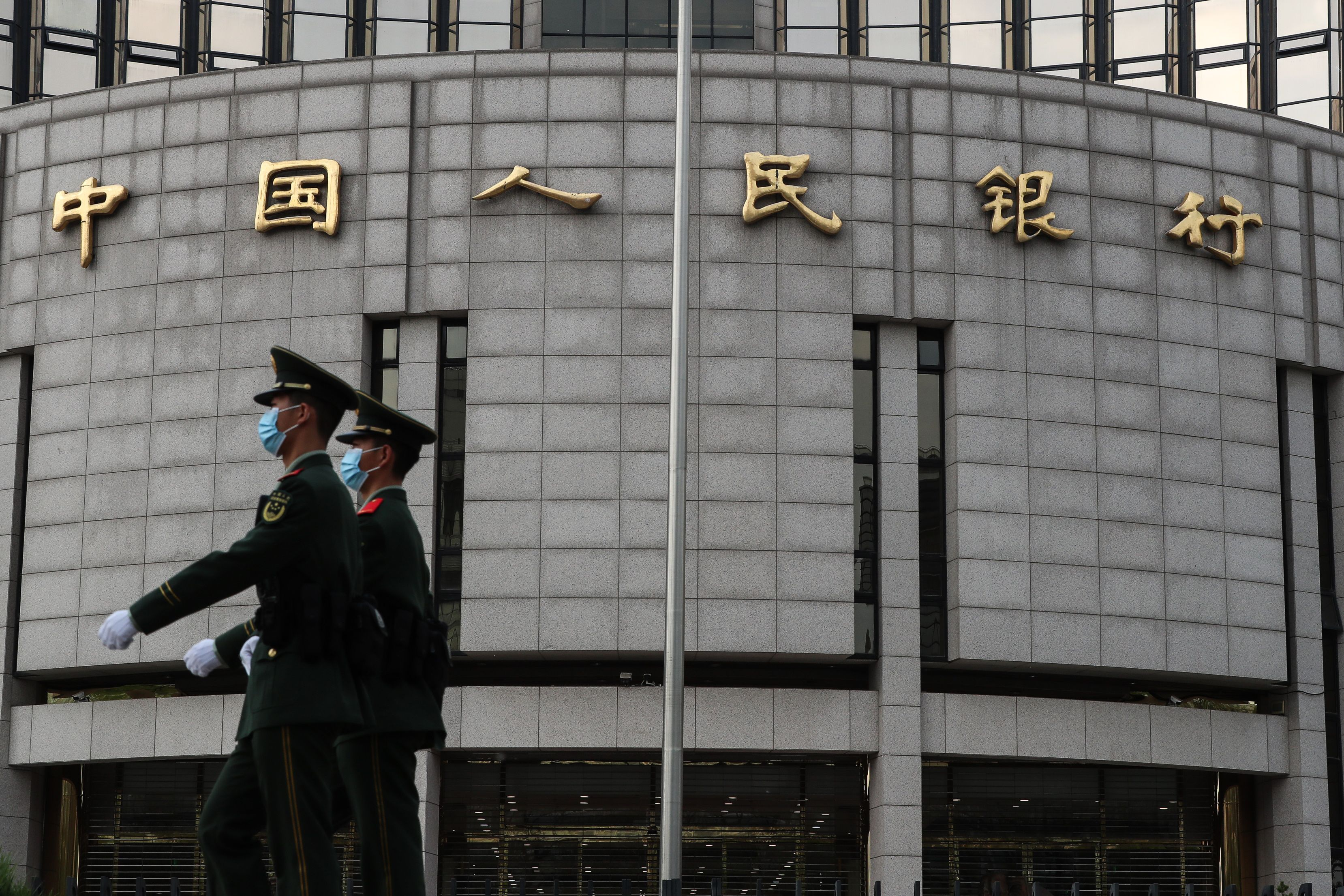 People's Bank of China (Emmanuel Wong/Getty Images)